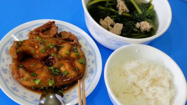 Vietnamese Braised Fish (Cá Kho Tộ) - www.npfamilyrecipes.com