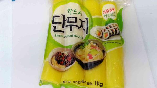 Gimbap - Kimbap (Cơm Cuộn Hàn Quốc)
