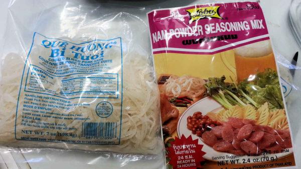 Fermented Beef (Nem Chua)